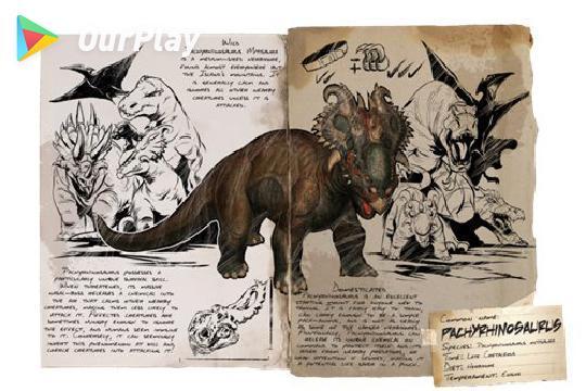 方舟生存进化巨犀怎么驯服-方舟生存进化手游巨犀驯服攻略