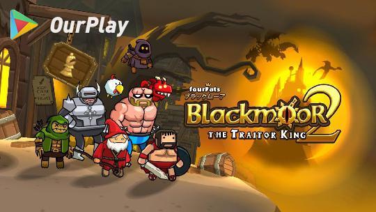 黑暗荒野2:联机模式让这款闯关游戏拥有意想不到的乐趣 图片1