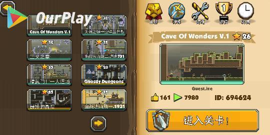 黑暗荒野2:联机模式让这款闯关游戏拥有意想不到的乐趣 图片4