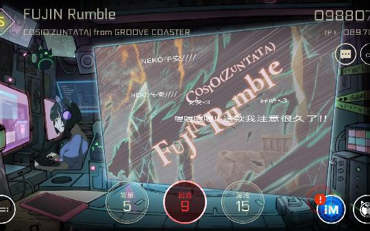 《赛博朋克2077》遥遥无期,这些游戏,也可以让你拥有不错的体验 图片4