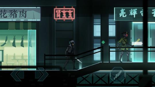 《赛博朋克2077》遥遥无期,这些游戏,也可以让你拥有不错的体验 图片5
