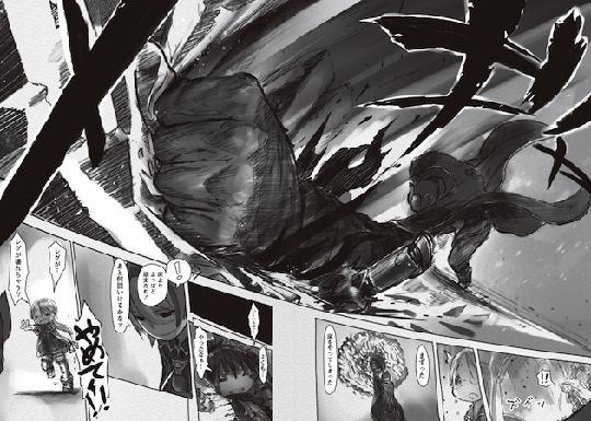 JOJO教我帅气地伤害人心,《来自深渊》土笔章人x仓田英之对谈 图片15