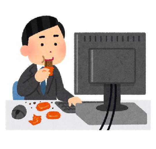 玩游戏能帮人控制体重?心理学家解说深夜食欲的由来 图片5