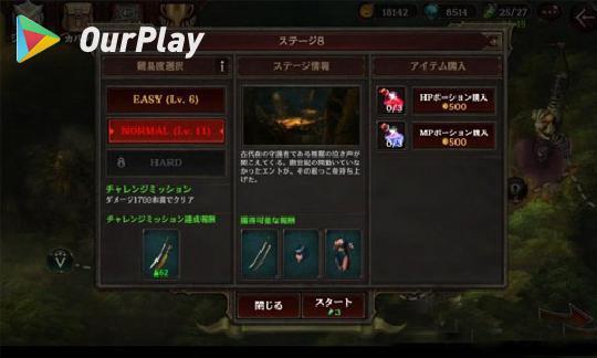 暗黑复仇者3存档位置-孤岛惊魂3存档位置