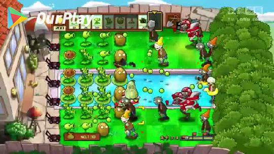 植物大战僵尸水草功力和作用是什么?