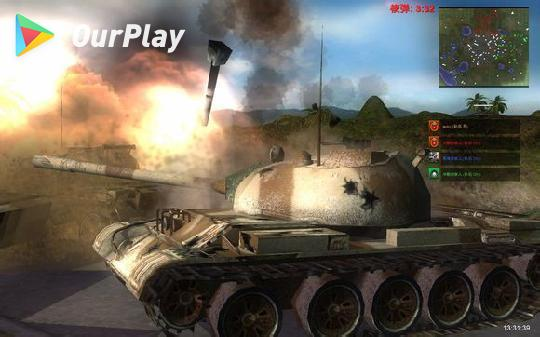 手机游戏现代战争