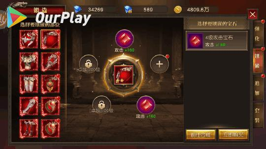 暗影格斗3刷宝石的方法和注意事项