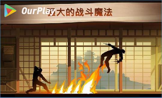 暗影格斗3尹图 要这样打才能赢