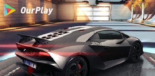 狂野飙车8优化