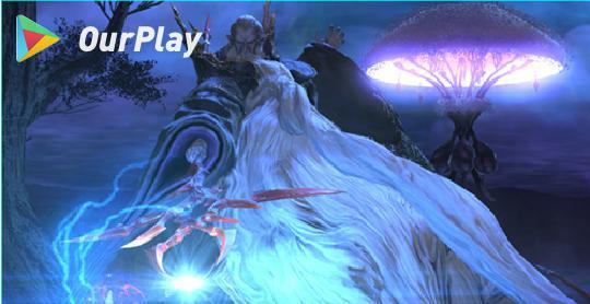 最终幻想15水神选项