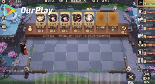 赤潮自走棋熊猫和异虫游戏攻略 图片1