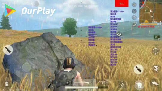 荒野行动自瞄技巧有哪些呢?怎么才能射中敌人?