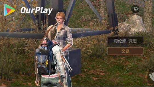 明日之后开发人以及游戏的玩法