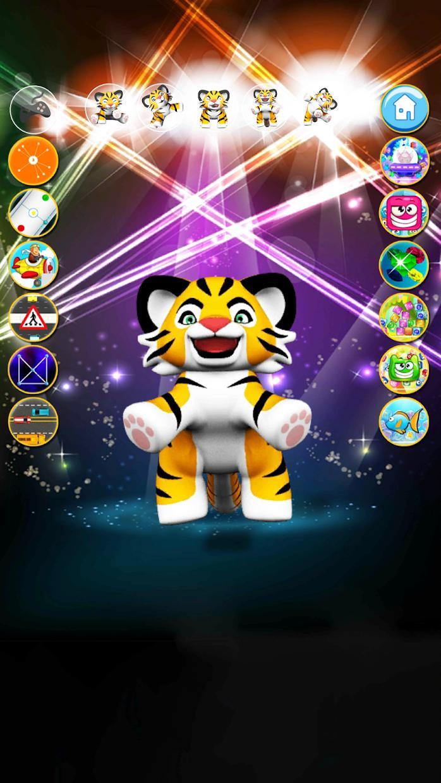说老虎大猫 游戏截图2