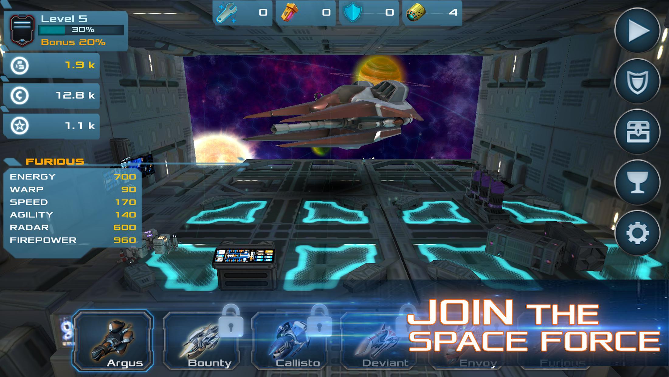 Orbitarium 游戏截图2