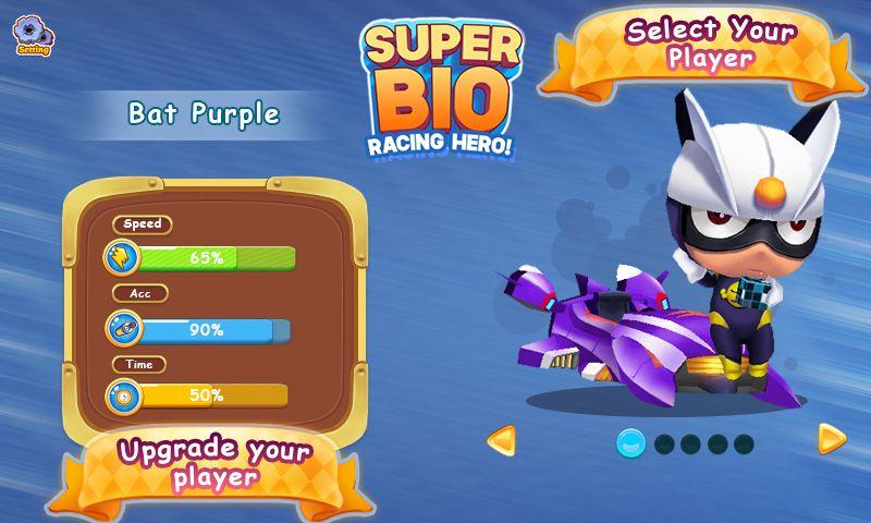 超级生物 - 赛车英雄 游戏截图4