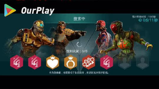 超级实用:尖峰对决怎么改中文