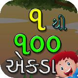 Kids Gujarati - 1 to 100 Gujarati Ank learning