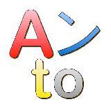 Alphabet to hiragana