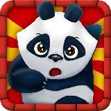 小熊猫大逃亡