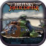 军用直升机模拟飞行