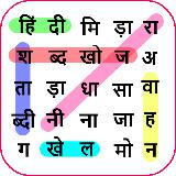 Hindi Word Search Game (English included)