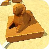 Desert Puzzle