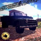 Вождение грузовика: Перевозчик