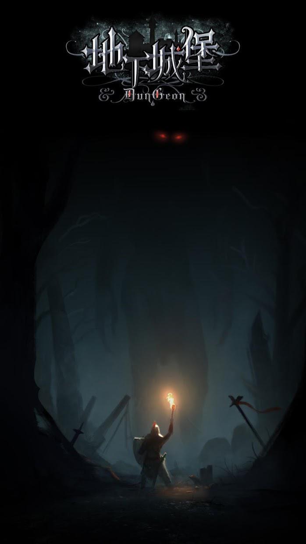 地下城堡:炼金术师的魔幻之旅 游戏截图1
