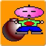BomberBomber2