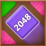 2048 - 木块拼图