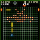 Solar Rush (Retro 80s Classic Arcade Game)