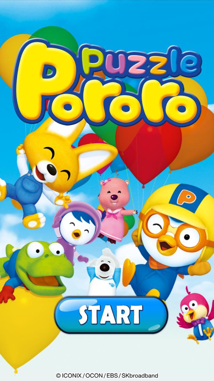 波鲁鲁消消乐 (Puzzle Pororo) 游戏截图1