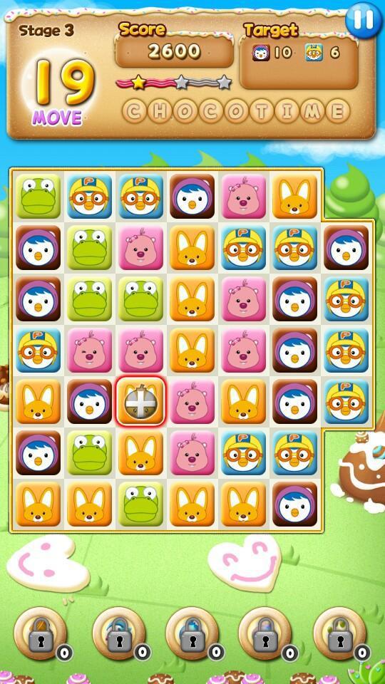 波鲁鲁消消乐 (Puzzle Pororo) 游戏截图5