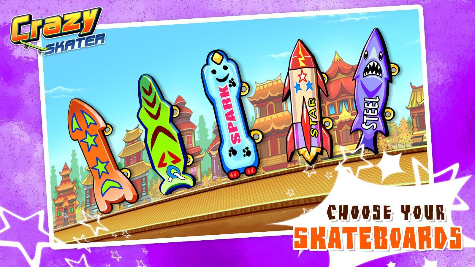 Crazy Skater 游戏截图5