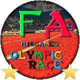 Olympic Race Full