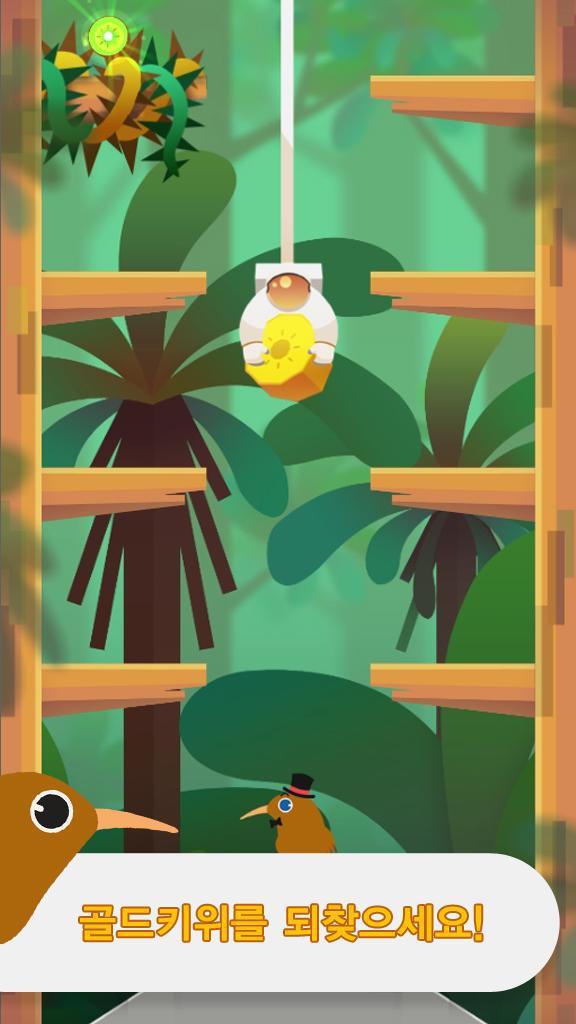 Gold Kiwi 游戏截图1