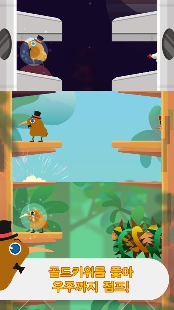 Gold Kiwi 游戏截图2