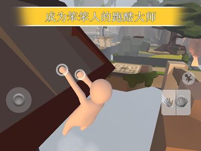 人类一败涂地(Human:Fall Flat) 游戏截图4