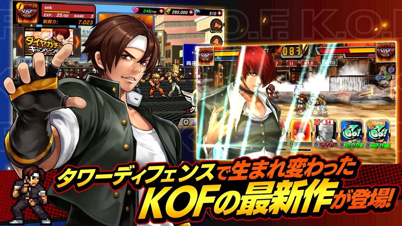 拳皇 Chronicle(KOFクロニクル ) 游戏截图1
