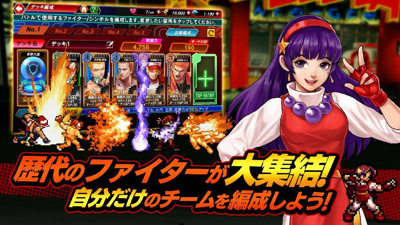 拳皇 Chronicle(KOFクロニクル ) 游戏截图2