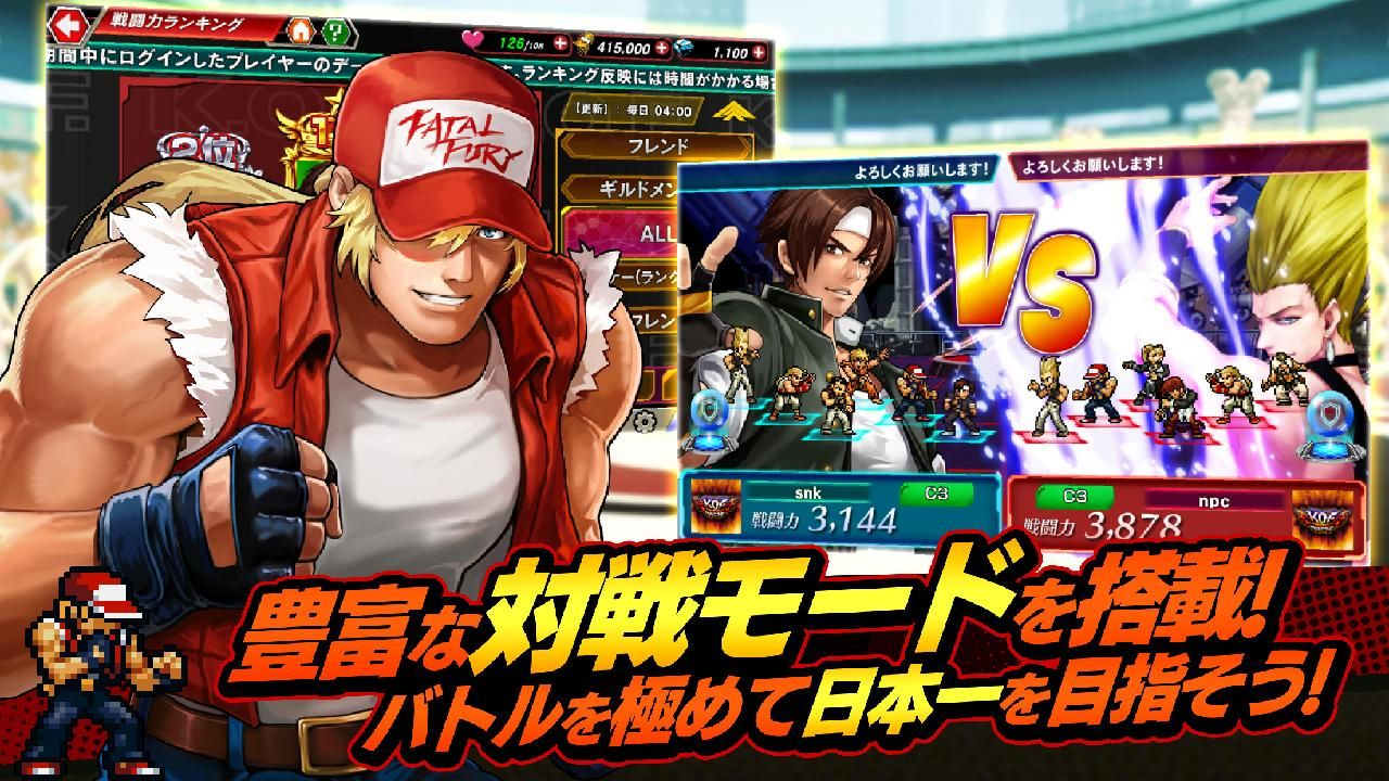 拳皇 Chronicle(KOFクロニクル ) 游戏截图5