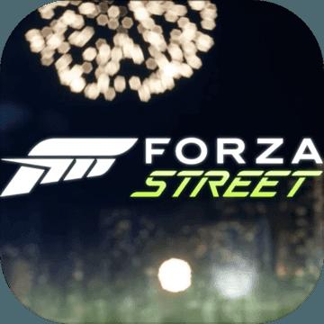 极限竞速街头赛(Forza Street)