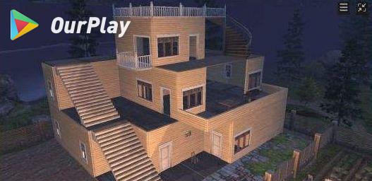 明日之后房子建造技巧 图片1