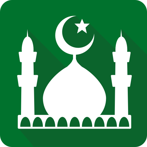 Muslim Pro - 祷告时间段 唤礼 古兰经 天房