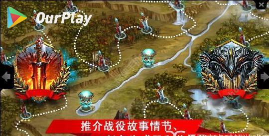 世界征服者2无限金币让你在游戏中利于不败之地