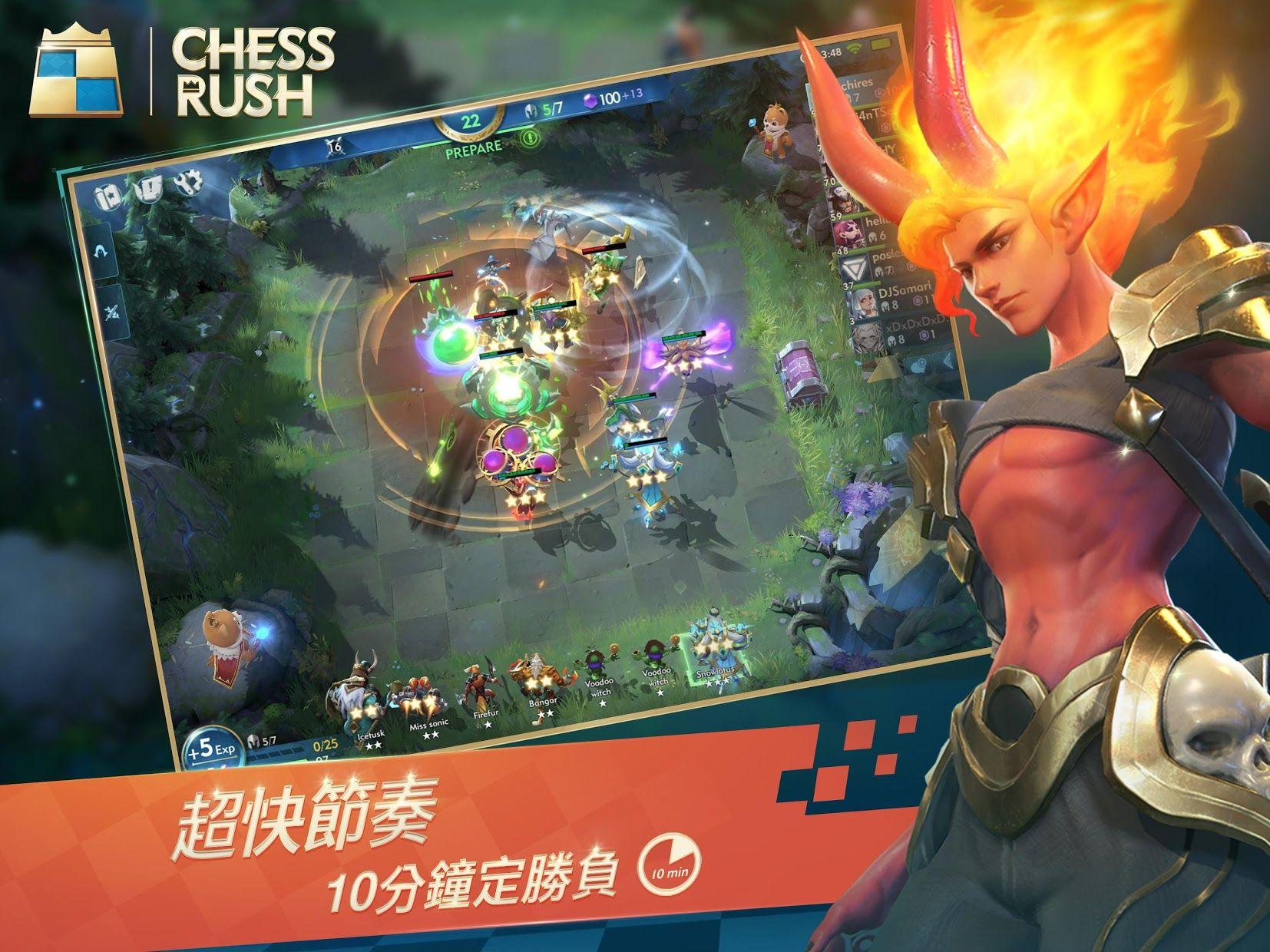 Chess Rush 游戏截图2