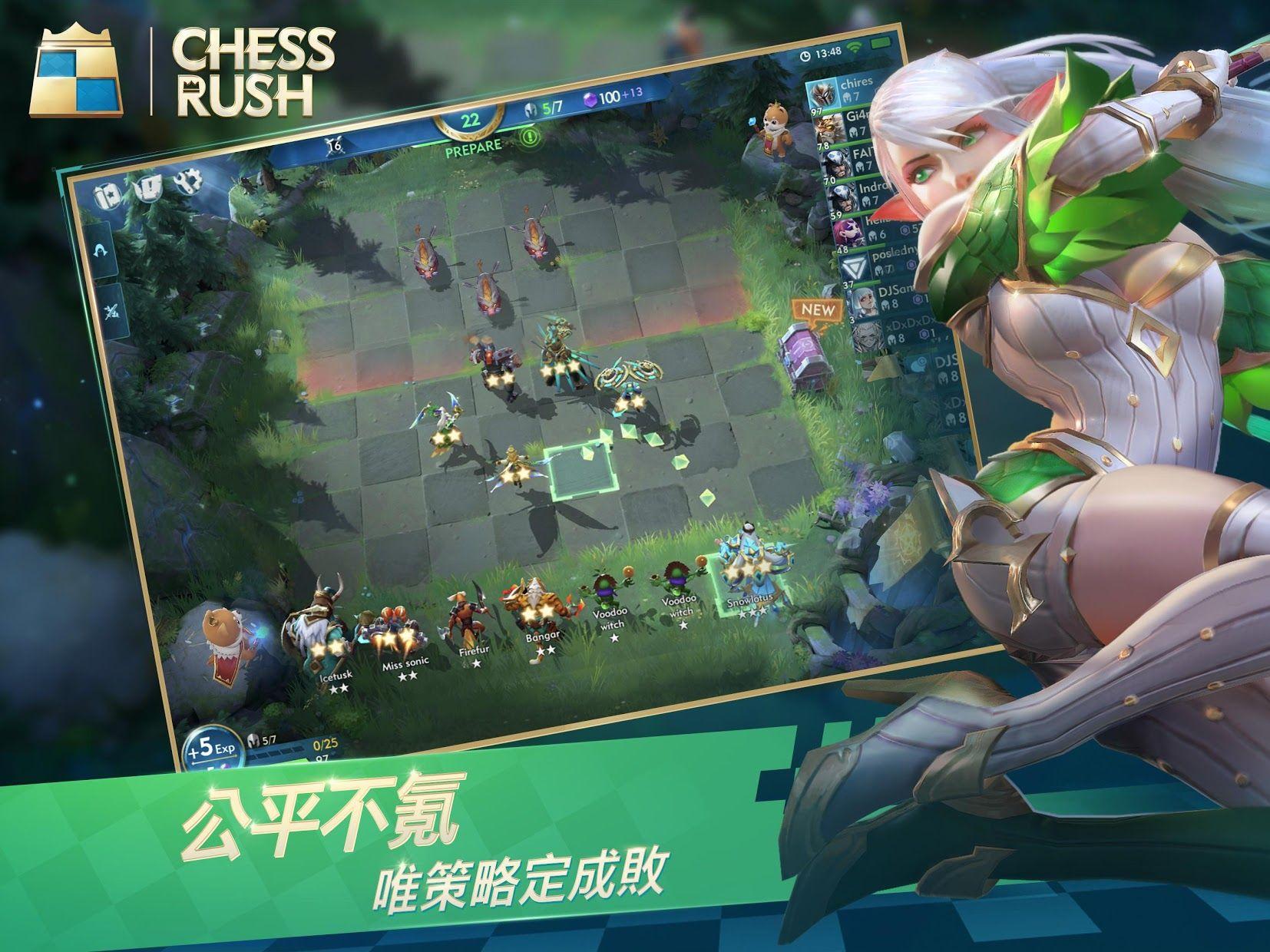 Chess Rush 游戏截图3
