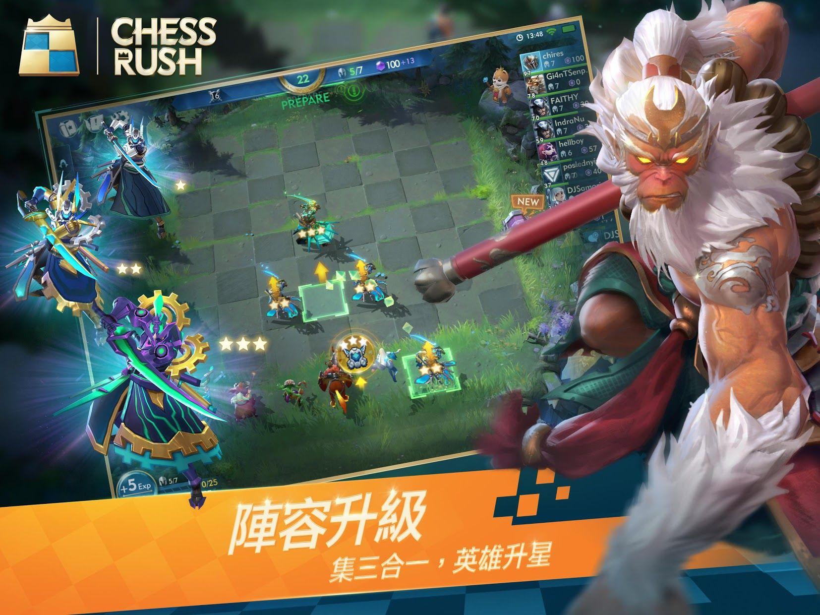 Chess Rush 游戏截图4