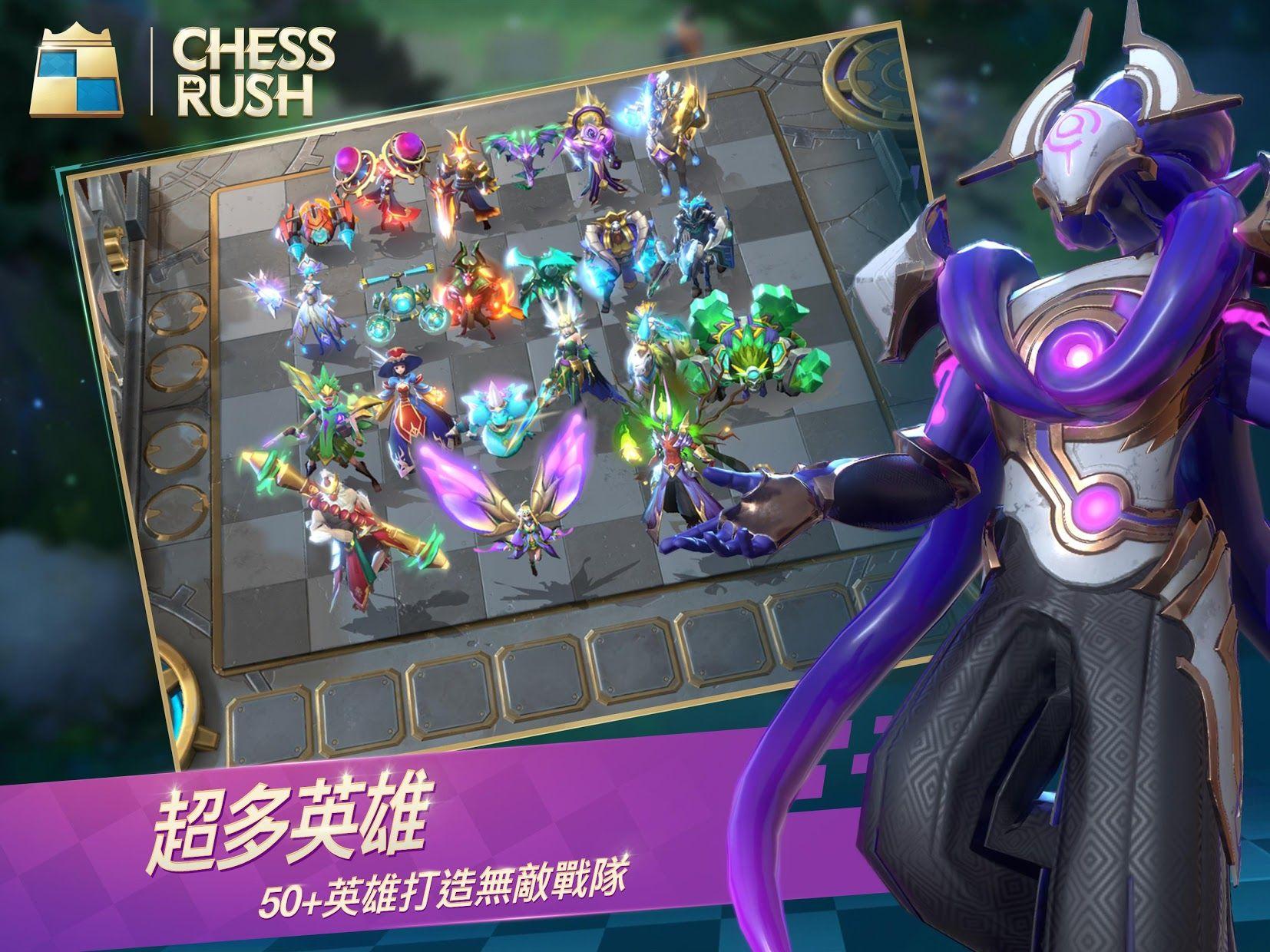 《Chess Rush》高等级英雄获取攻略